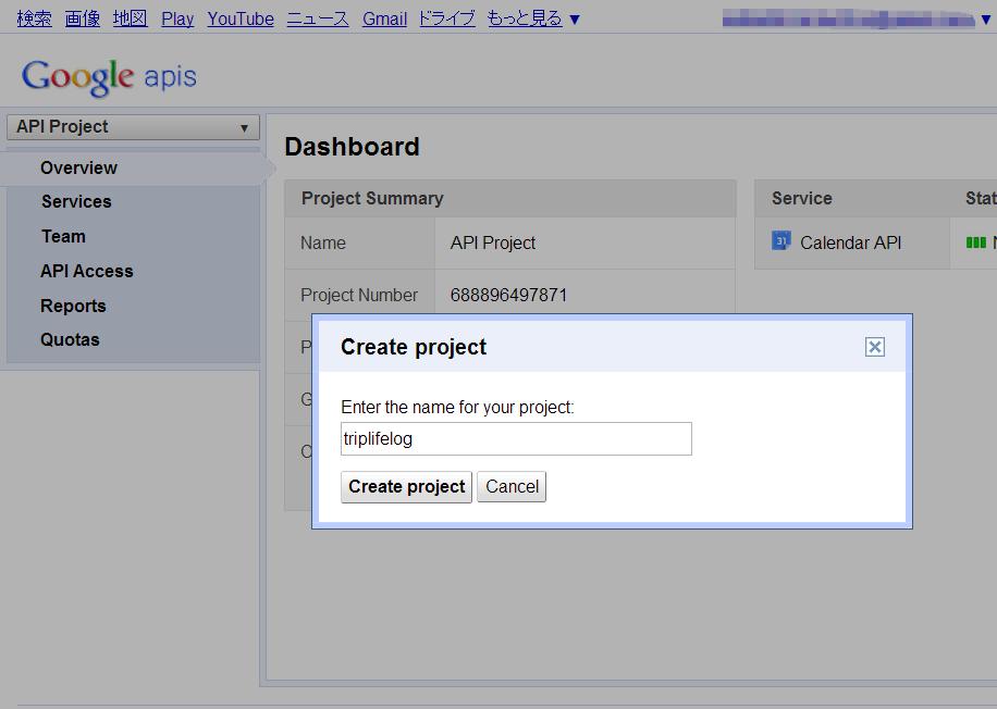 m_Google APIs Console01